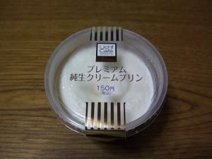Sdscf4505
