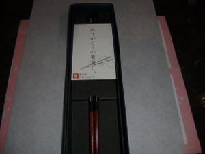 Scimg3249