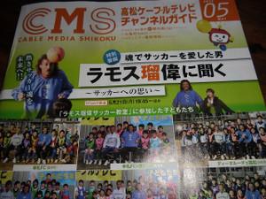 Scimg3341