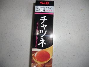 Scimg3371