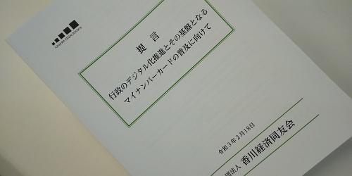 Dsc_3270