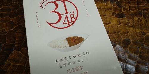 Dsc_3788